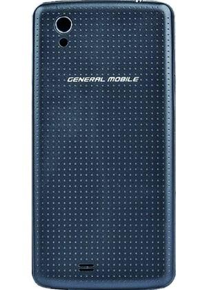 General Mobile Discovery 2 Mini Telefon Kılıfı Kendin Tasarla