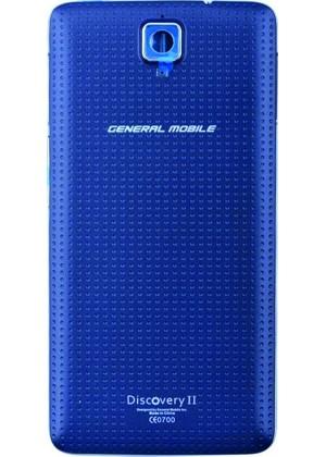 General Mobile Discovery 2 Telefon Kılıfı Kendin Tasarla