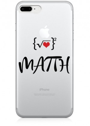 Matematik Telefon Kılıfı