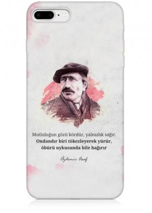Özdemir Asaf Telefon Kılıfı