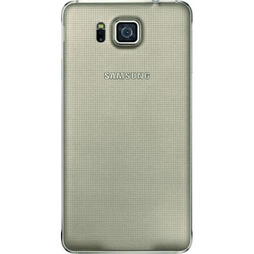 Samsung Alpha Telefon Kılıfı Kendin Tasarla