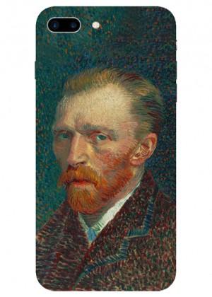 Van Gogh Telefon Kılıfı