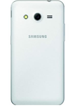 Samsung C2 Telefon Kılıfı Kendin Tasarla