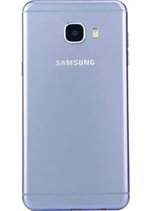 Samsung C5 Telefon Kılıfı Kendin Tasarla