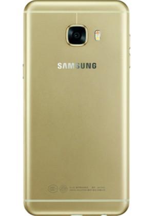 Samsung C7 Telefon Kılıfı Kendin Tasarla