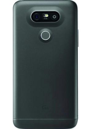 LG G5 Telefon Kılıfı Kendin Tasarla