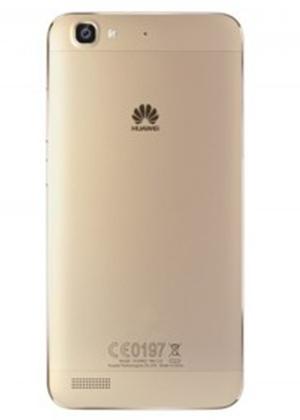 Huawei GR3 Telefon Kılıfı Kendin Tasarla