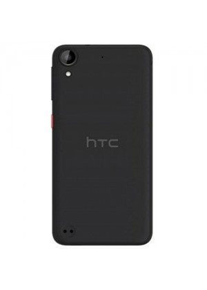 HTC 530 Telefon Kılıfı Kendin Tasarla