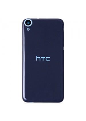 HTC 820 Telefon Kılıfı Kendin Tasarla