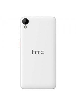 HTC 825 Telefon Kılıfı Kendin Tasarla
