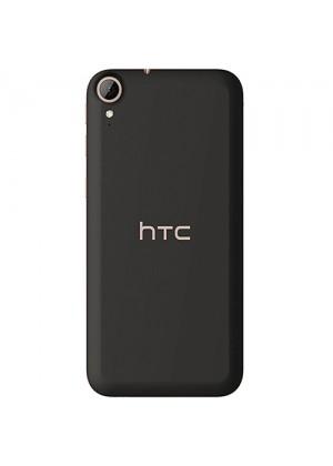 HTC D830 Telefon Kılıfı Kendin Tasarla
