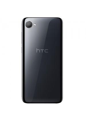 HTC Desire 12 Telefon Kılıfı Kendin Tasarla