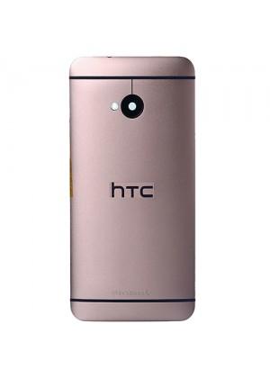 HTC Desire M7 Telefon Kılıfı Kendin Tasarla