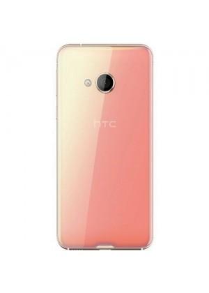 HTC U Play Telefon Kılıfı Kendin Tasarla