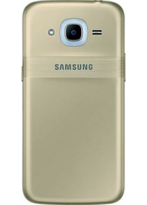 Samsung J2 2016 Telefon Kılıfı Kendin Tasarla