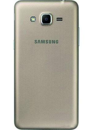 Samsung J2 Prime Telefon Kılıfı Kendin Tasarla