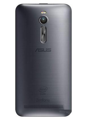 Asus Zenfone 2 Telefon Kılıfı Kendin Tasarla