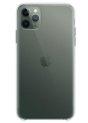 iPhone 11 Pro Max Telefon Kılıfı Kendin Tasarla