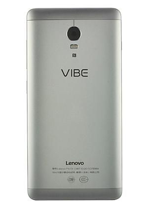 Lenovo P1 Telefon Kılıfı Kendin Tasarla