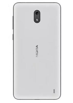 Nokia 2 Telefon Kılıfı Kendin Tasarla