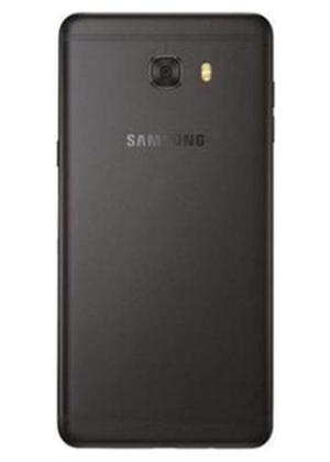 Samsung C5 Pro Max Telefon Kılıfı Kendin Tasarla