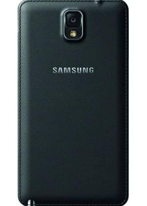 Samsung Note 3 Telefon Kılıfı Kendin Tasarla