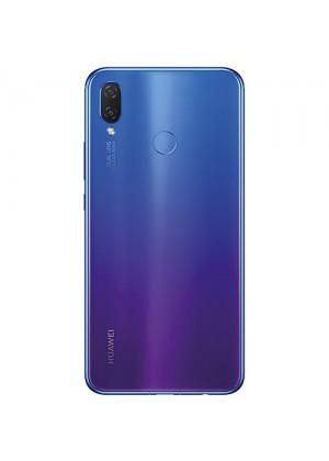 Huawei Nova 3İ Telefon Kılıfı Kendin Tasarla