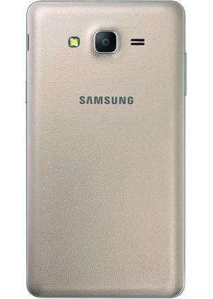 Samsung On7 Telefon Kılıfı Kendin Tasarla