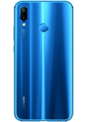 Huawei P20 Lite Telefon Kılıfı Kendin Tasarla