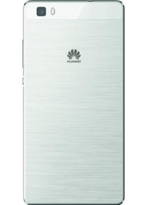 Huawei P8 Lite Telefon Kılıfı Kendin Tasarla
