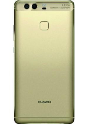 Huawei P9 Telefon Kılıfı Kendin Tasarla