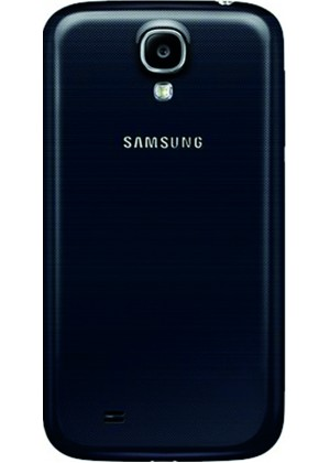 Samsung S4 Telefon Kılıfı Kendin Tasarla