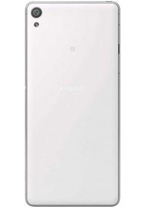 Sony XA Ultra Telefon Kılıfı Kendin Tasarla
