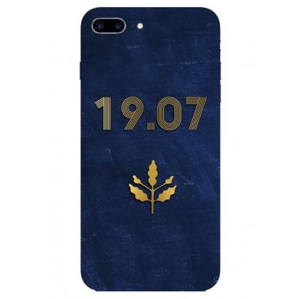 Fenerbahçe 1907 Telefon Kılıfı