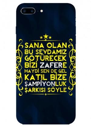 Marşlı Fenerbahçe Telefon Kılıfı