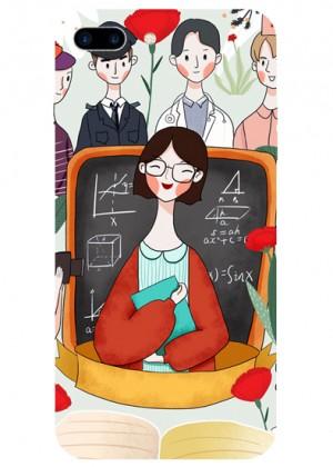 Canım Öğretmenim Telefon Kılıfı